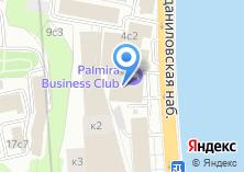 Компания «Palmira Business Club» на карте