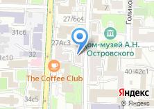 Компания «Всемирная Академия Работодателей» на карте