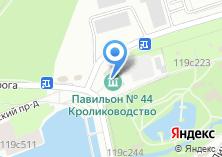 Компания «Городская ферма» на карте