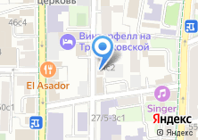 Компания «Ордынский» на карте