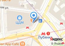 Компания «Русские Традиции» на карте