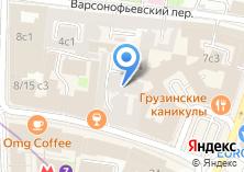 Компания «Международный центр профессионального образования» на карте