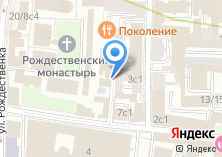Компания «Адвокатский кабинет Файтулина И.Г» на карте