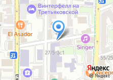 Компания «Семейный психолог мария романцова» на карте