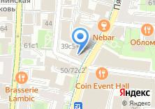 Компания «ГЕО ТОП» на карте