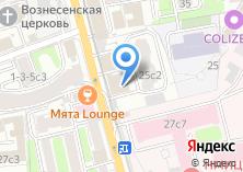 Компания «Болари» на карте