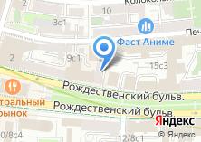 Компания «ОРГДАТА» на карте