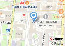 Компания «Нова-Пицца - «Нова-Пицца» служба по доставке пиццы, суши и роллов в Москве.» на карте