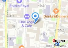 Компания «Mix Foto» на карте