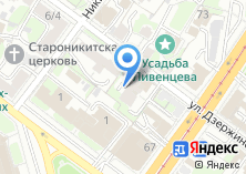 Компания «Центр спутникового мониторинга» на карте