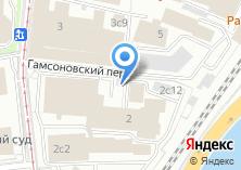 Компания «Автозайм» на карте