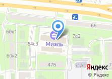 Компания «Амоена» на карте