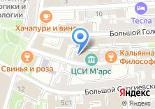 Компания «Юков и партнеры» на карте