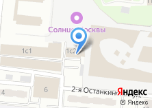 Компания «ЭКОНОРМАТИВ» на карте