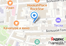 Компания «Стандарт Эксперт» на карте