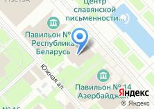 Компания «G-pro.ru» на карте