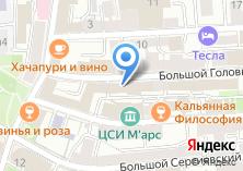 Компания «Клиника современных медицинских технологий» на карте