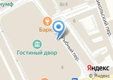 Компания «Гостиный Двор» на карте