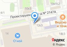 Компания «Теркар» на карте