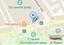 Компания «ЭконсАудит» на карте