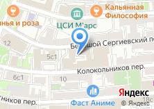 Компания «Team Agency» на карте