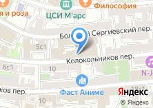 Компания «Global Com Russia» на карте