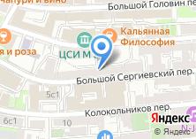 Компания «Штаб народной дружины Центрального административного округа г. Москвы» на карте