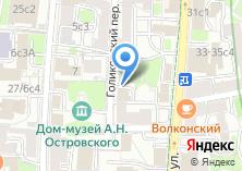 Компания «Чемодан» на карте