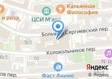 Компания «Commersant travel group» на карте
