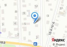 Компания «DSTUDIO» на карте