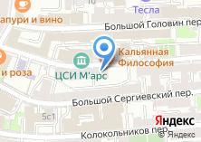 Компания «Анатолия» на карте