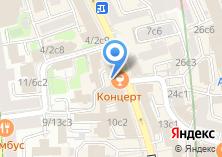 Компания «Каскад Вояж» на карте