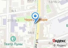 Компания «Почтовое отделение №115095» на карте
