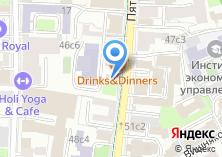 Компания «Подсолнухофф» на карте