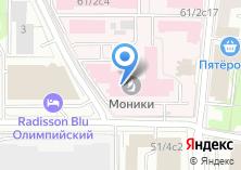 Компания «Бюро судебно-медицинской экспертизы Московской области» на карте