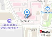 Компания «Московский областной медицинский колледж №1» на карте