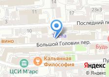 Компания «REALPRO» на карте