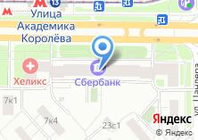 Компания «Юникон» на карте