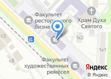 Компания «Московский художественно-педагогический колледж технологий и дизайна» на карте