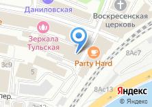 Компания «Измеритель» на карте