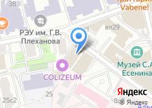 Компания «Gestoria» на карте