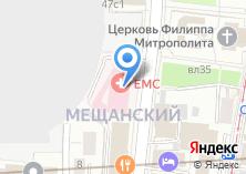 Компания «Европейский медицинский центр» на карте