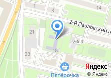Компания «Детский сад №1234» на карте