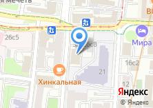 Компания «Посольство Демократической Социалистической Республики Шри-Ланка в РФ» на карте