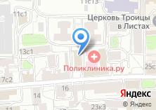 Компания «Русавиа» на карте