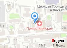 Компания «Slavyanka» на карте