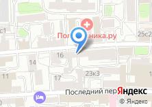 Компания «ТИТАН» на карте