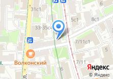 Компания «Альвис-Сервис» на карте