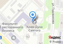 Компания «Международный славянский институт» на карте