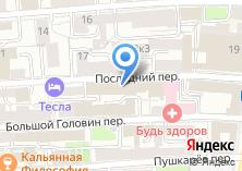 Компания «АКБ Финпромбанк» на карте